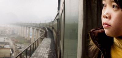 dernier_train_affiche